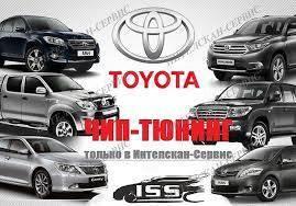 Чип тюниг автомобилей Toyota