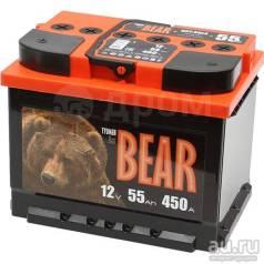 Медведь. 55А.ч., производство Россия