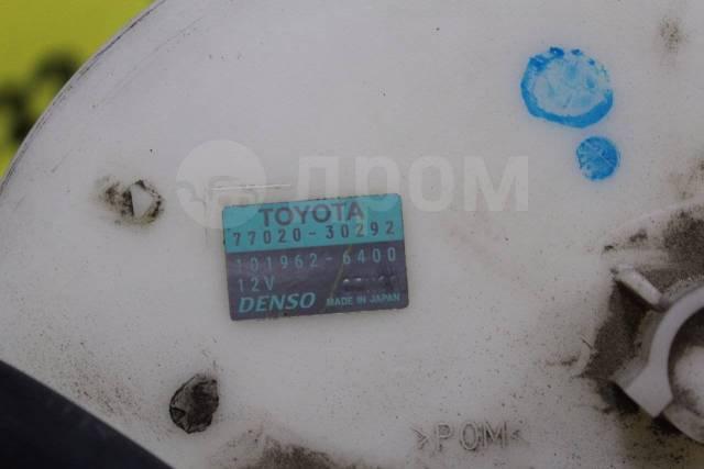 Корпус топливного насоса. Toyota Crown Majesta, GRS180, GRS181, GRS182, GRS183, GRS184, UZS186, UZS187, UZS207 Toyota Crown, GRS180, GRS181, GRS182, G...
