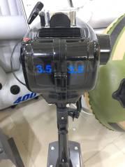 Speeda. 3,50л.с., 2-тактный, бензиновый, нога S (381 мм)