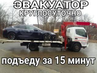 Услуги эвакуаторов Грузовик с краном воровайка Все виды грузоперевозок