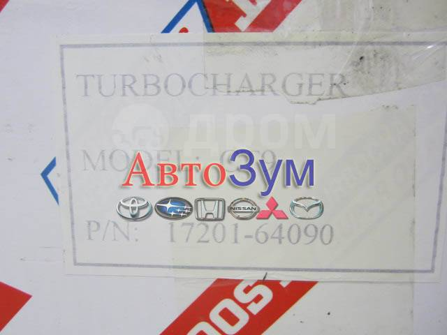 Турбина. Toyota Lite Ace, CM30, CM30G, CM40, CM40G, CR21, CR21G, CR22, CR22G, CR28, CR29, CR29G, CR30, CR30G, CR31, CR31G, CR37, CR38, CR38G Toyota To...