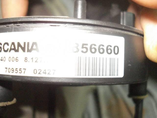 SRS кольцо. Scania P