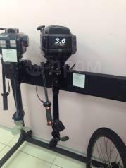Hangkai. 3,60л.с., 2-тактный, бензиновый, нога S (381 мм), 2018 год год