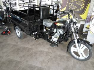 Stels Десна 200 Трицикл. 200куб. см., исправен, птс, без пробега