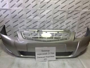 Бампер. Лада Приора, 2170, 2171, 2172, 21728 Двигатели: BAZ21114, BAZ21116, BAZ21126, BAZ21127