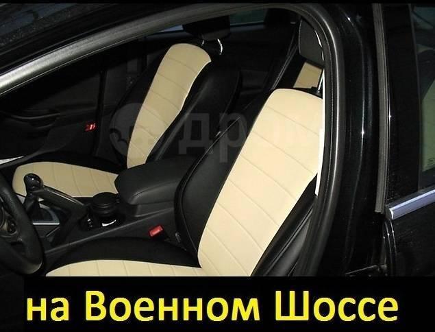 Чехлы. Toyota Prius
