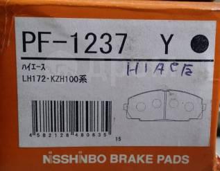 Колодки тормозные. Toyota: Grand Hiace, Regius Ace, ToyoAce, Granvia, Touring Hiace, Hiace, Dyna, Regius Двигатели: 1KZTE, 3RZFE, 5VZFE, 1RZ, 1RZE, 1T...