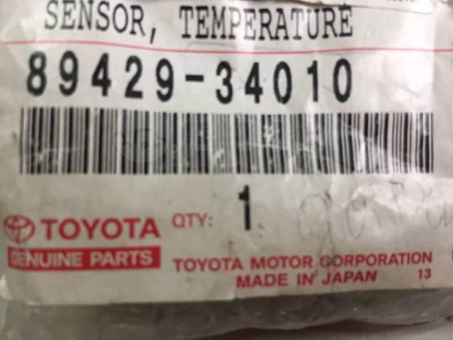 Датчик температуры охлаждающей жидкости. Toyota: Regius Ace, Quick Delivery, Innova, Sequoia, Dyna, Tundra, Hilux, Regius, Estima, Town Ace Noah, Fort...
