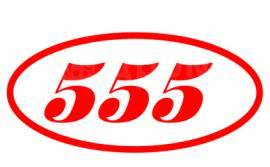 Стойка стабилизатора. Toyota: Carina, Nadia, Corona, Caldina, Ipsum, Avensis, Picnic, Gaia, Carina E Двигатели: 2C, 2CT, 3CTE, 3SFE, 4AFE, 4AGE, 4SFE...