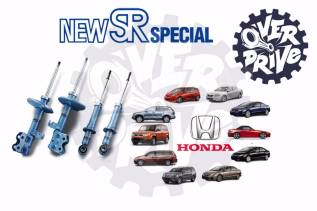 Амортизатор. Honda: Accord, Ascot, Accord Tourer, Acty, Torneo, Airwave, Beat, Capa, City, Civic, CR-V, Elysion, Fit, Fit Hybrid, Fit Shuttle, Fit Shu...