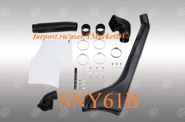 Шноркель. Nissan Patrol, Y61 Nissan Safari Двигатели: ZD30DDTI, TB45E, TD42T