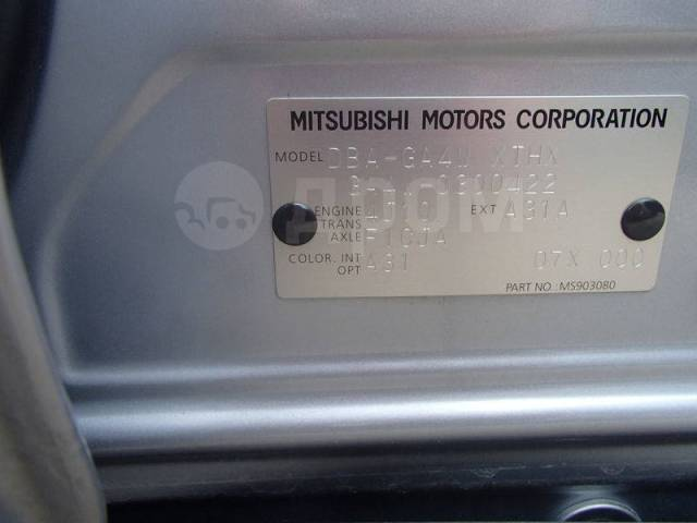 Стекло зеркала заднего вида бокового. Mitsubishi RVR, GA3W, GA4W Mitsubishi ASX, GA3W, GA4W