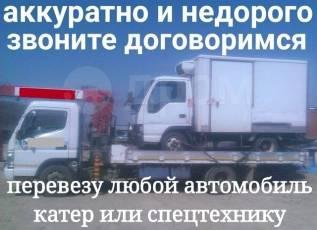 Эвакуатор и грузоперевозки Кран с бортом Воровайка. Нал/безнал/карта