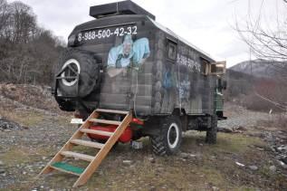 ГАЗ 66. Баня на колёсах, 4 700куб. см.