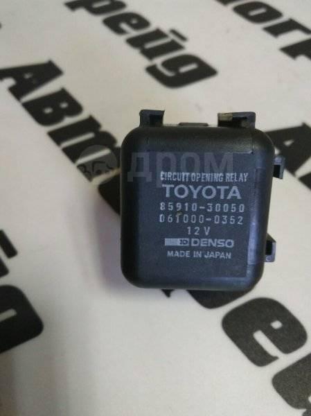 Реле топливного насоса Toyota Vista