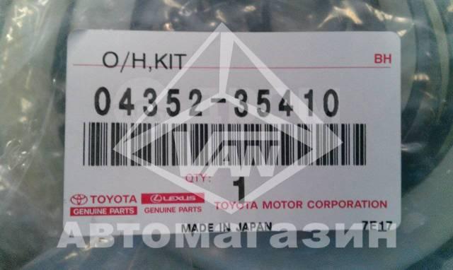 Ремкомплект автоматической коробки передач A750F Toyota/Lexus. Toyota Land Cruiser Toyota 4Runner, UZN215 Lexus GX470, UZJ120 Lexus LX470 Двигатель 2U...