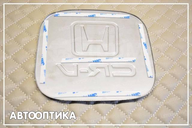 Крышка топливного бака. Honda CR-V, RD1, RD2, RD3 Двигатели: B20B, B20Z, B20Z1