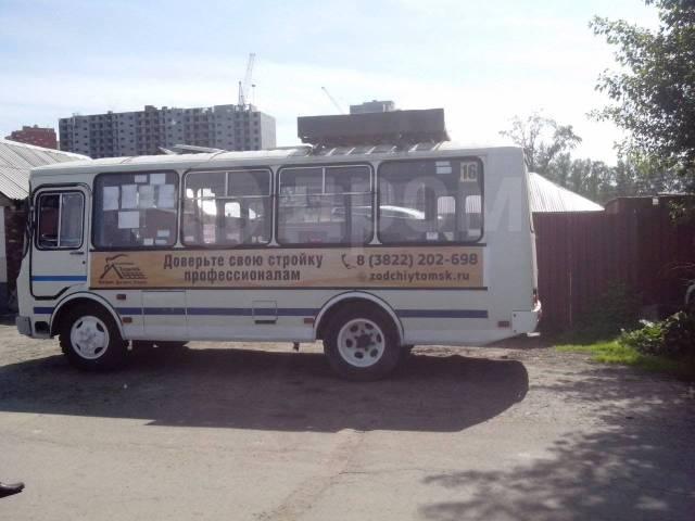 ПАЗ 3205. Продаеться автобус паз 3205, 23 места