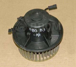 Мотор печки. Audi 80, 89/B3