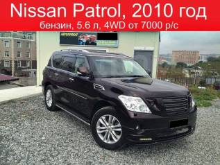 Nissan Patrol. Без водителя
