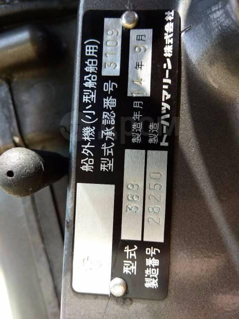 Mercury. 5,00л.с., 2-тактный, бензиновый, нога L (508 мм), 2002 год год
