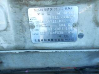 Nissan Wingroad. VFY11, QG15DE