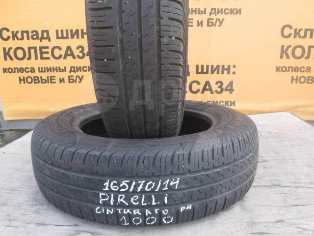 Pirelli Cinturato P4. Летние, 30%, 2 шт