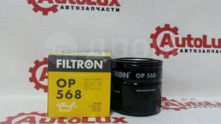 Фильтр масляный. Volvo S40 Двигатели: B4204T, B4204T2, B4204T3, B4204T4, B4204T5, D4204T