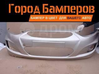 Бампер. Hyundai Accent Hyundai Solaris, RB