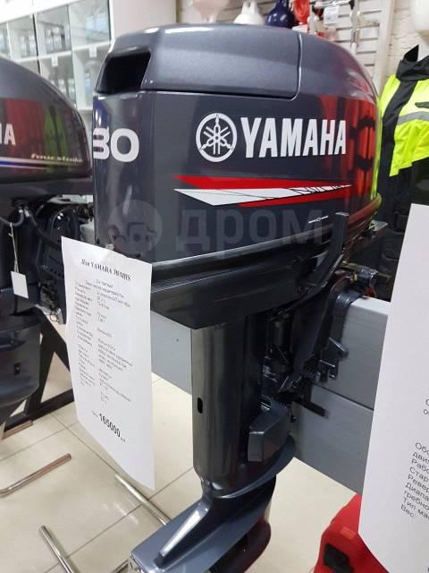 Yamaha. 31,00л.с., 2-тактный, бензиновый, нога S (381 мм), 2018 год год