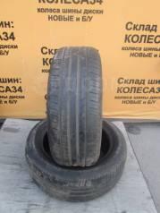 Pirelli Cinturato. Летние, 2016 год, 40%, 2 шт