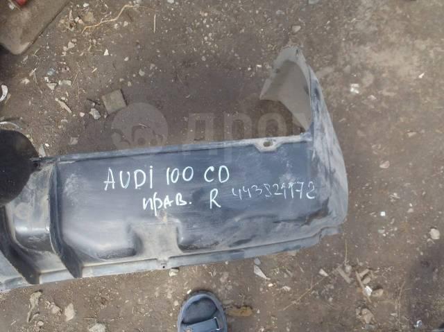 Подкрылок. Audi 100, 44Q