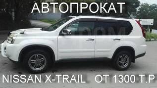 Nissan X-Trail. Без водителя