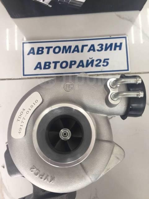 Турбина. Mitsubishi: Strada, L200, L300, Pajero, Delica, Challenger Hyundai Galloper Hyundai Starex Двигатели: 4D56, 4D56HP, 4D56T