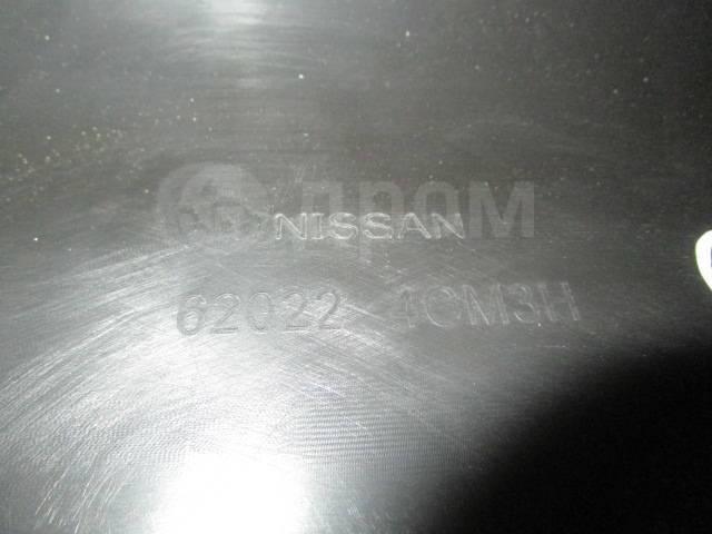 Бампер. Nissan X-Trail, T32R, T32RR Двигатель MR20DD