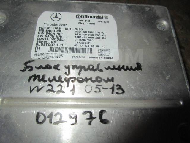 Блок управления телефоном. Mercedes-Benz S-Class, W221 Mercedes-Benz CL-Class, W216