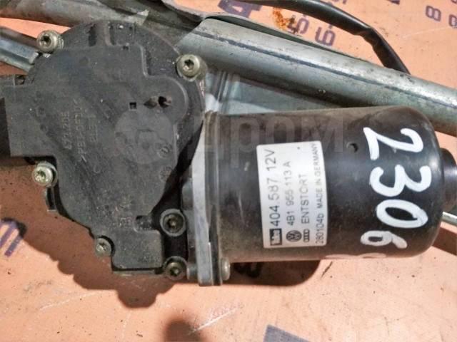 Моторчик стеклоочистителя передний для Ауди А6 Оллроад Audi A6 allroad quattro