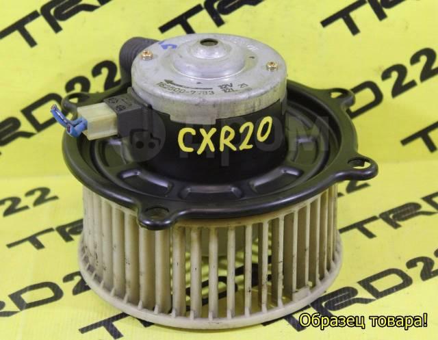 Мотор печки. Toyota Estima Emina, CXR10, CXR10G, CXR11, CXR11G, CXR20, CXR20G, CXR21, CXR21G, TCR10, TCR10G, TCR11, TCR11G, TCR20, TCR20G, TCR21, TCR2...