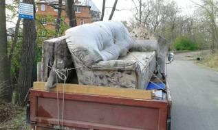 Вывоз мусора старой мебели хлама грузчики доставка недорого частник