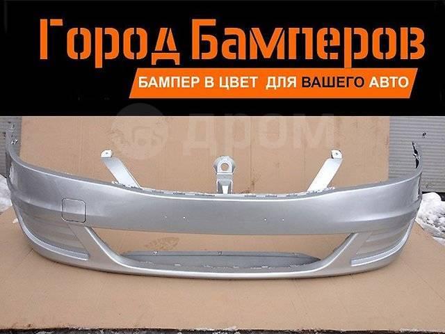 Бампер. Renault Logan, L8, LS0G/LS12, LS0H, LS1Y Двигатели: H4M, K4M, K7J, K7M