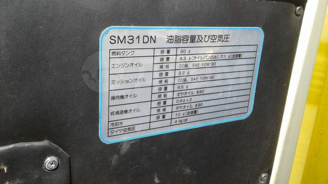Ohara. Вездеход Охара 31 дизель, 2 800куб. см., 3 000кг., 2 000кг.