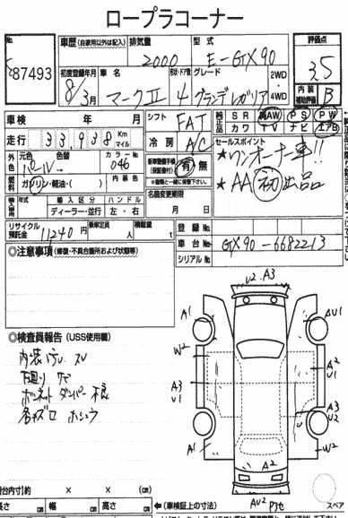 Концевик под педаль тормоза. Toyota: Windom, Regius Ace, Scepter, Aristo, Sprinter Trueno, Corolla, Altezza, Tundra, Regius, Vista, Sprinter, Mark II...