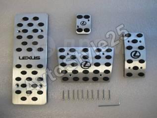Накладка на педаль. Lexus: RX330, GX460, RX350, ES250, NX300, LX570, GX470, NX200t, LX470, RX200t, NX200