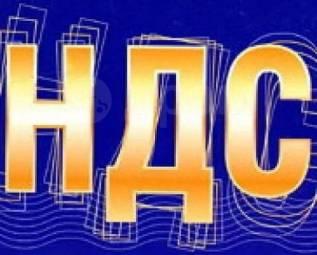 Сборные грузы на Хабаровск, Комсомольск, Благовещенск