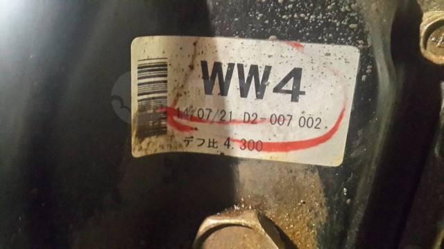Редуктор. Mitsubishi Pajero, V83W, V85W, V87W, V88W, V93W, V97W, V98W Двигатели: 4M40, 4M41, 6G72, 6G74, 6G75