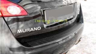 Накладка на бампер. Nissan Murano, PNZ51, TNZ51, TZ51, Z50, Z51 Двигатели: QR25DE, VQ35DE, YD25DDTI