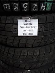 Bridgestone. Всесезонные, 20%, 1 шт