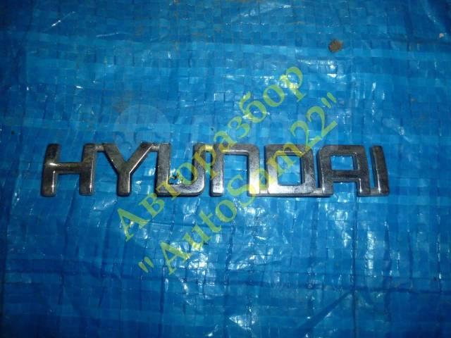 каталожный номер запчасти hyundai elantra 3