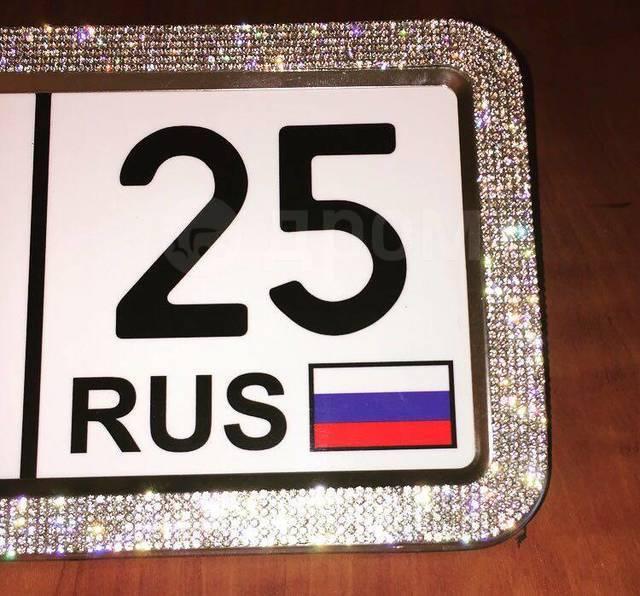 Рамка для крепления номера. Под заказ из Владивостока